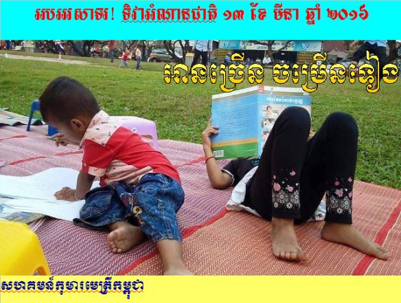 1.Child reading